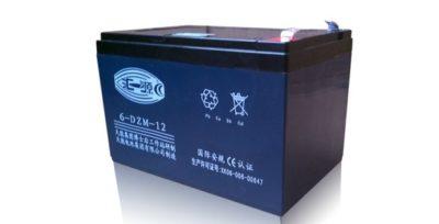 ac-quy-thien-nang-xe-dap-dien-648x330